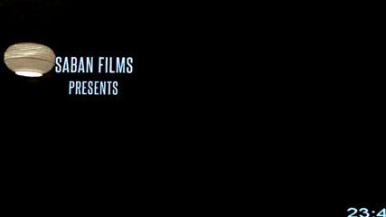 Престъпна война 3 (синхронен екип, нов дублаж на студио Медия Линк, 2020 г.) (запис)