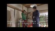 [бг субс] Hotaru No Hikari Еп.2 Част 4