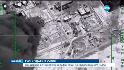 """Изтребители от самолетоносача """"Шарл де Гол"""" удариха ИДИЛ в Ирак"""