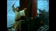 Исус е животът