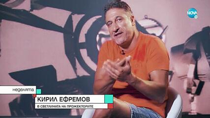 Кирил Ефремов: Няма кой да замести Данаилов, хубавото е, че можем да играем с холограмата му
