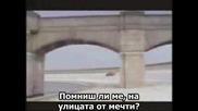 Rainbow - Street Of Dreams Превод