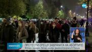 Новините на NOVA (24.10.2020 - централна емисия)