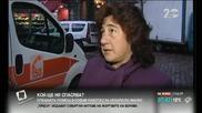 Има ли кой да ни лекува:Спешна помощ в София работи с по-малко лекари -Здравей,България (07.10.2014)