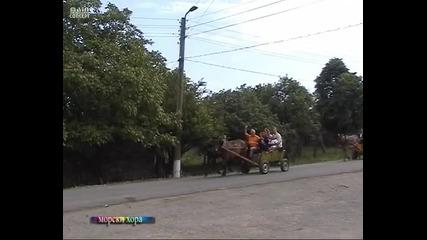 село Еркеч/козичене