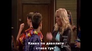 Татенце Baby Daddy S02e04 Bg Sub Цял Епизод