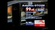 Handy2006 Alcatel C550 Nodein