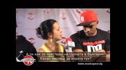 Onyx: Българските фенове разбират от истински хип-хоп