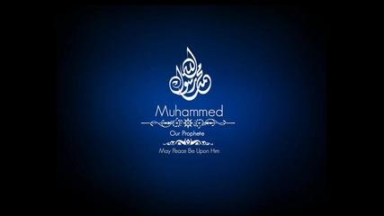 Abdurrahman Onul - Resulum Var Medinede