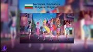Winx Club - Opening season 6 ( България / Български)