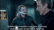 Doctor Who s08e03 (hd 720p, bg subs)
