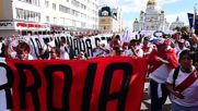 Russia: Peruvian fans flood Saransk for World Cup tie