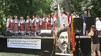 Празничен концерт / Събор по случай 118 г. от Илинденско-Преображенското въстание 003