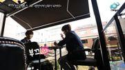 "+ бг превод Jungkook [ Bts ] & Minwoo [ Shinhwa ] - Celeb Bros S8 Ep1 "" Bts, Be A Legend!"""
