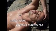 [превод] Stathis Ksenos - Ponesa Eklapsa