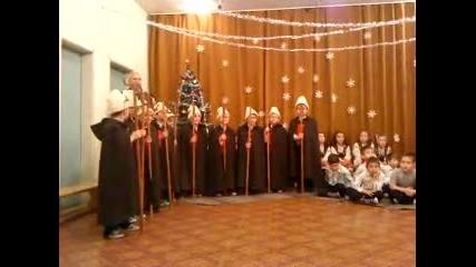Коледа 2010