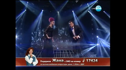 X Factor финал - Жана и Любо второ изпъление - 20.12.2013