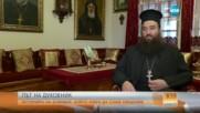 ПЪТ НА ДУХОВНИК: Историята на Божидар, който избра да стане свещеник