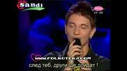 Jovan Stefanovic - 2009 - Mali je ovo grad (bg sub ) превод