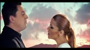 Превод 2013 Nihad Alibegovic & Mina Kostic- Ako te ikad izgubim __official Video__ Hd