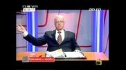 Господари на Ефира (вучков) 06 - 04 - 2009
