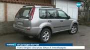 СРЕДНОЩЕН ПОГРОМ: Пияни вандали изпочупиха 20 коли в Благоевградско