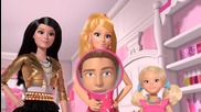 Barbie Life in the Dreamhouse Епизод 5 - Кен-манекен Бг аудио
