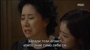 Бг субс! Fated To Love You / Обречен да те обичам (2014) Епизод 19 Част 2/2