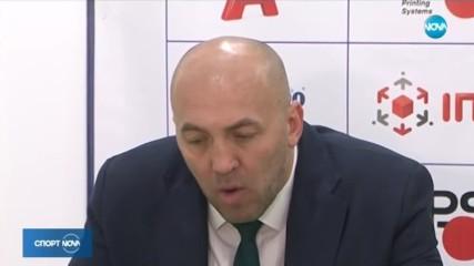 Видич след победата над Левски Лукойл: Абсолютно заслужен успех