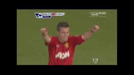 Манчестър Юнайтед шампион за 20-и път Манчестър Юнайтед 3:0 Астън Вила