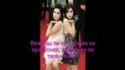 The Veronicas-Nobodys Wins-Превод