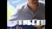 "Андре Вилаш-Боаш е сред фаворитите за треньор на ""Тотнъм"""