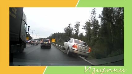 Луд смях от руските пътища! :D