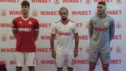 ЦСКА представи новия екип с логото на WINBET