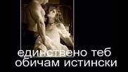* Превод * Despina Vandi (искам да те видя)