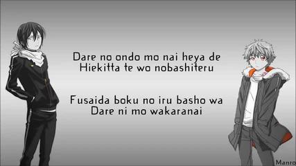 Noragami - Opening (lyrics)