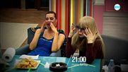 Big Brother: Most wanted - тази вечер по NOVA (05.12.2017)