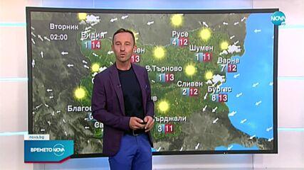 Прогноза за времето (25.10.2021 - обедна емисия)