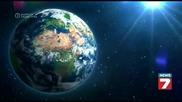 Земята през 2030 - Въпрос на гледна точка