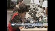 Руските спецслужби ще следят целия трафик в интернет