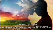 David Bisbal ~ Nada Cambiara Mi Amor Por Ti « Нищо Няма Да Промени Моята Любов Към Теб » + bg превод