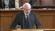 Скандал в парламента заради арменския геноцид - 2