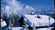Романтика в планината... ...