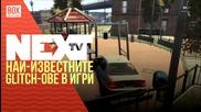 NEXTTV 022: Най-известните Glitch-ове в игри