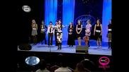 Music Idol 2: Соня Мембреньо - Театрален Кастинг