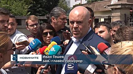 """Акция на спецпрокуратурата в Държавен фонд """"Земеделие"""" във връзка с обвиненията срещу Миню Стайков"""