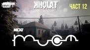 NEXTTV 039: Kholat (Част 12)