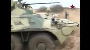 Състояние на готовност на руската армия