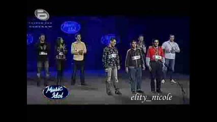 Трио Идиоти - Мустафа, Марин И Митко Продължават Напред - Music Idol 3 Театрален Кастинг *11.03.09*
