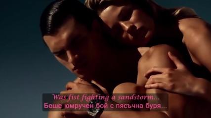 ♫ Промо! Sia- Fist Fighting a Sandstorm ( Music Video) превод & текст